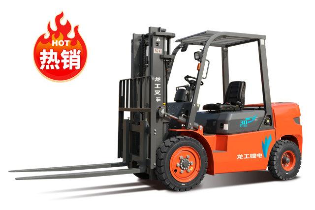 CPD-30EWL锂电池叉车